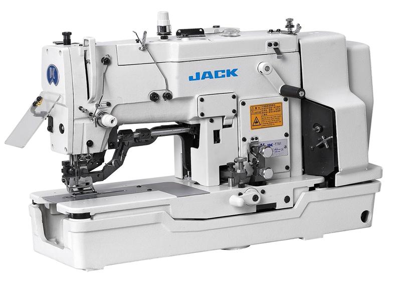 Reparación máquinas de coser industriales en